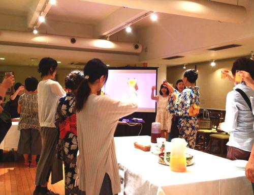 We held a party to celebrate the release of the Kyoto Vege Map!