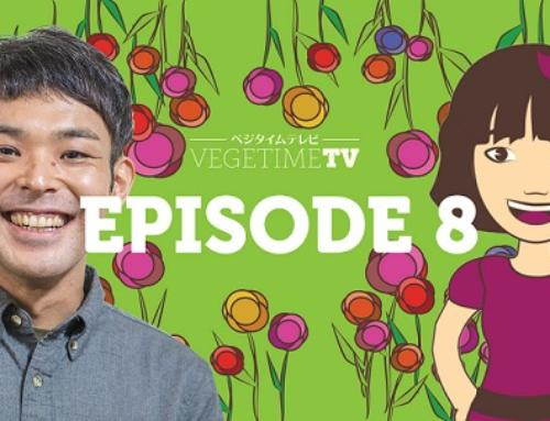 VegetimeTV episode 8 is ready! Interview to a cool and funny Japanese vegetarian.
