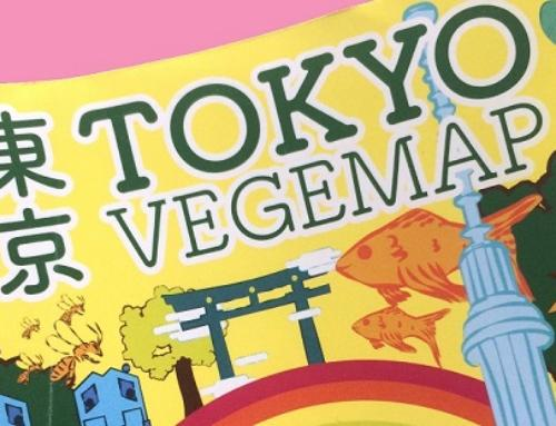 Tokyo Vege Map is ready! Join us our vegan party!