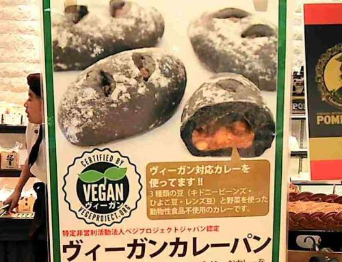 "Bakery ""Pompadour"" Starts Selling Vegan Curry-Buns!"