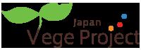 VegeProject Japan ( NPO法人ベジプロジェクト ) Logo