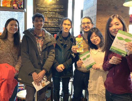 Charity Party collaboration with LUSH Daikanyama