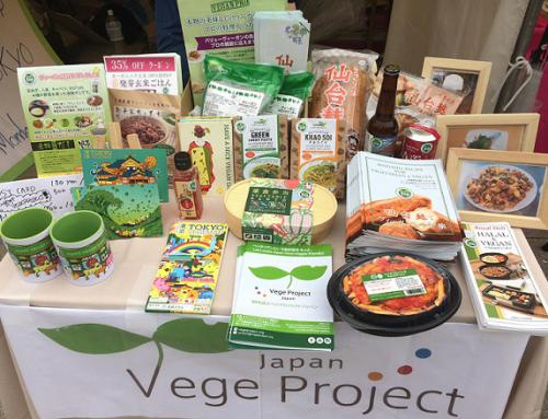 "Participated in ""Green Food Festival"" in Ueno Park!"