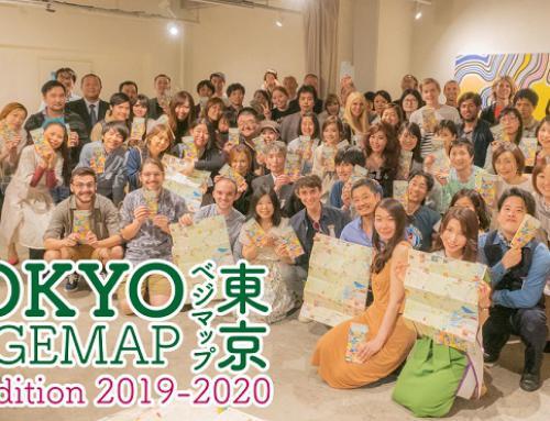 東京ベジマップ第二版がリリース!パーティを開催しました。