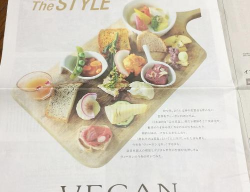 日経新聞でヴィーガン特集!ベジプロジェクトやベジマップも